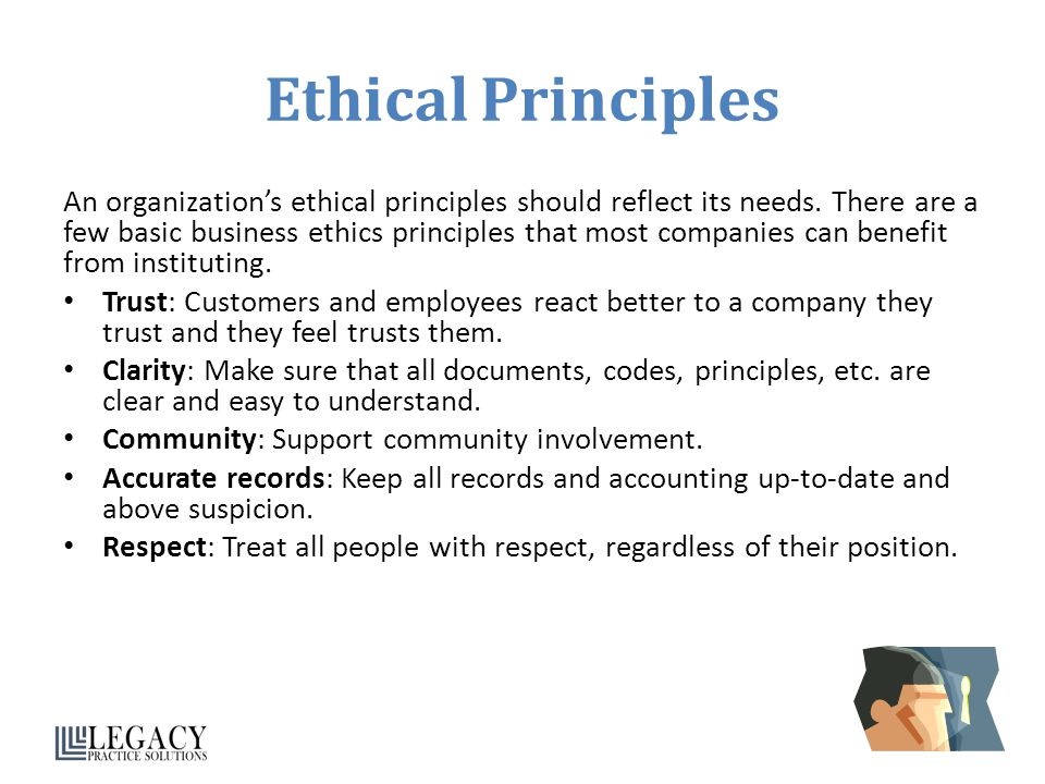 corporations and companies should maintain ethical standards in business Understanding ethics and morality in business by: corporate ethics programs are that is against our policy or that would violate our company's code of.