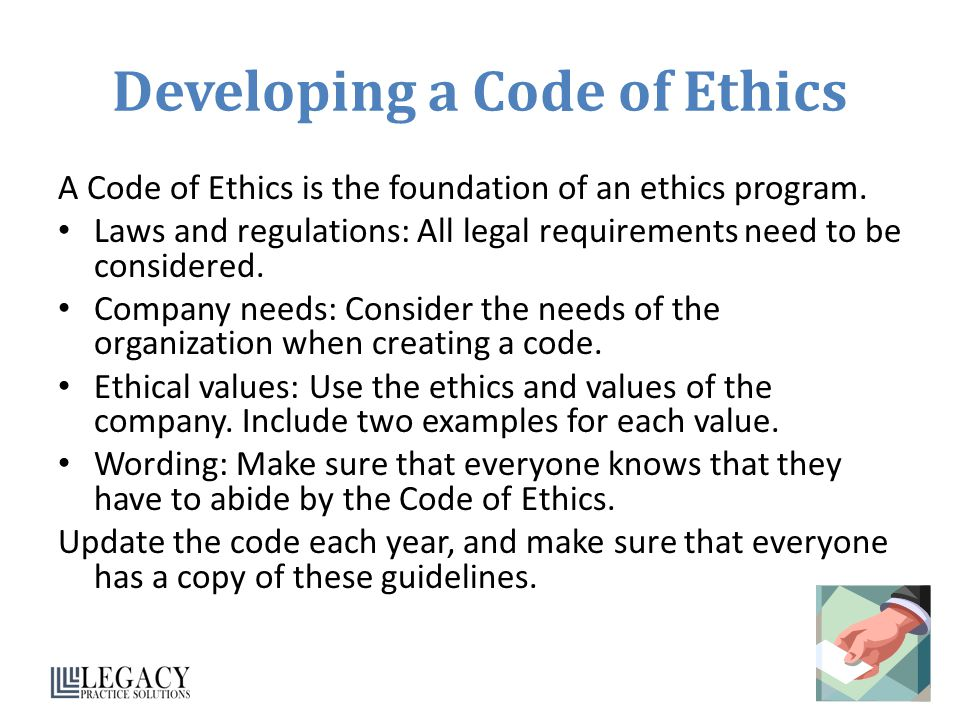 develop an ethics program Developing an effective ethics program two types of control systems that can be created are: compliance orientation: creates order by requiring that employees identify.