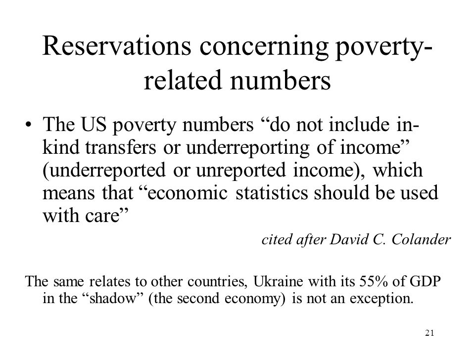 Reservations concerning poverty-related numbers