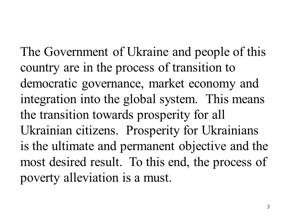 The Government of Ukraine and people of this country are in the process of transition to democratic governance, market economy and integration into the global system.