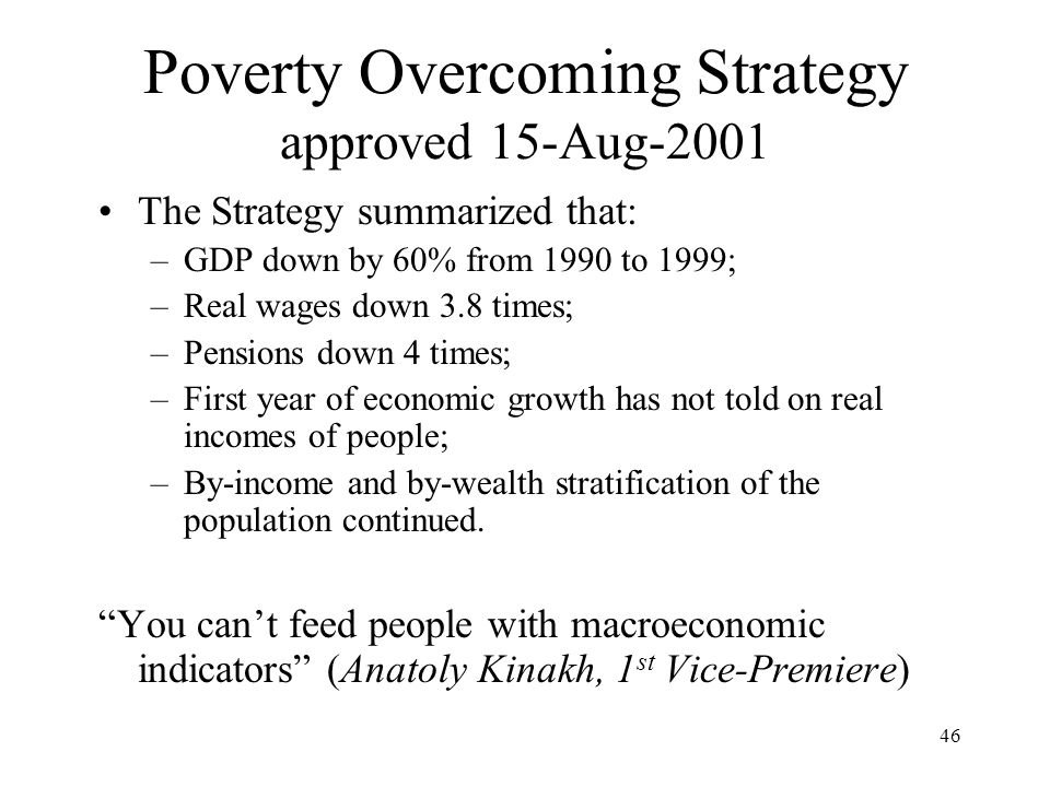Poverty Overcoming Strategy approved 15-Aug-2001