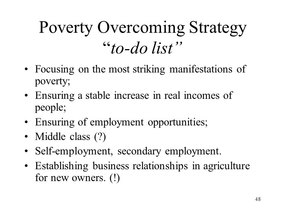 Poverty Overcoming Strategy to-do list