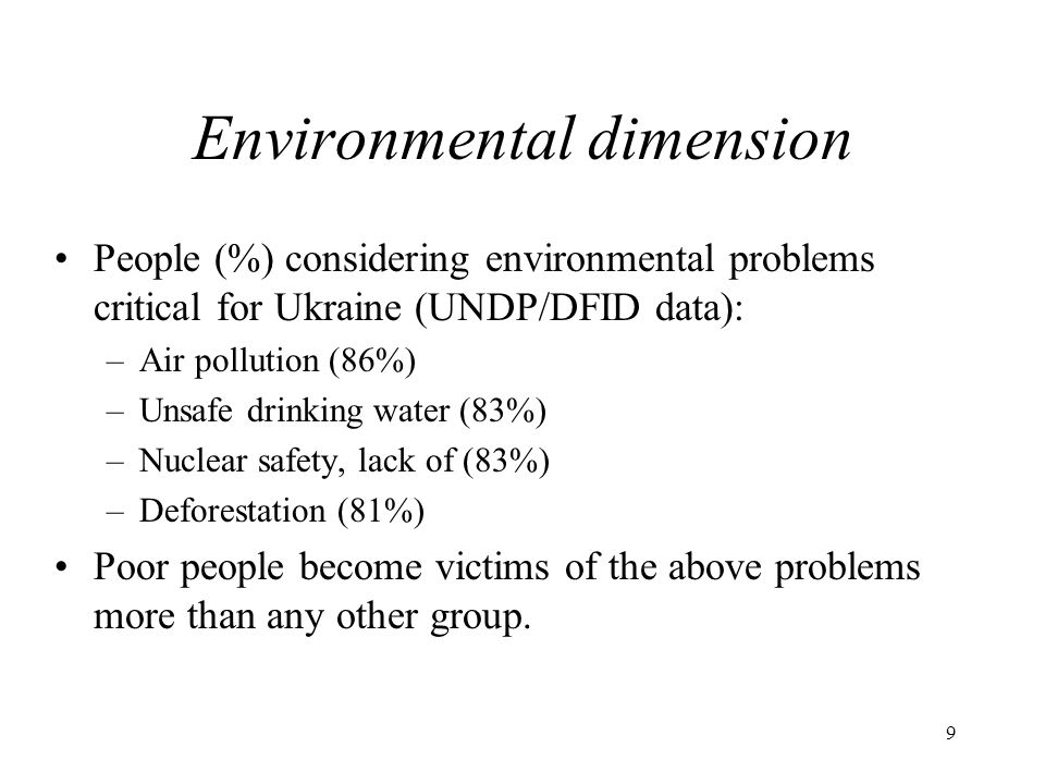 Environmental dimension