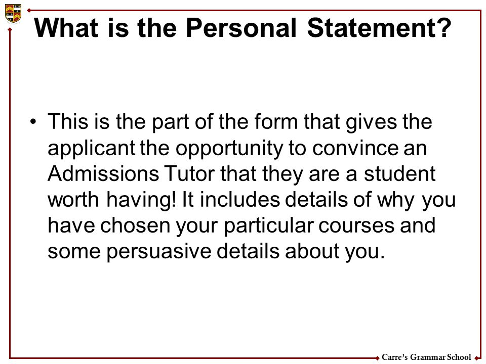 What is the Personal Statement