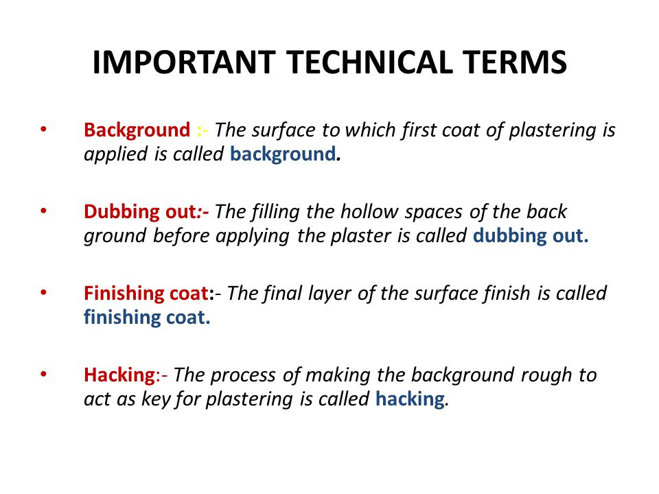 IMPORTANT TECHNICAL TERMS