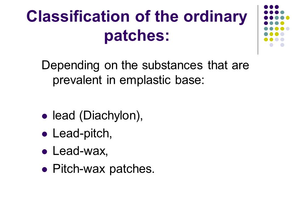 Classification of the ordinary patches: