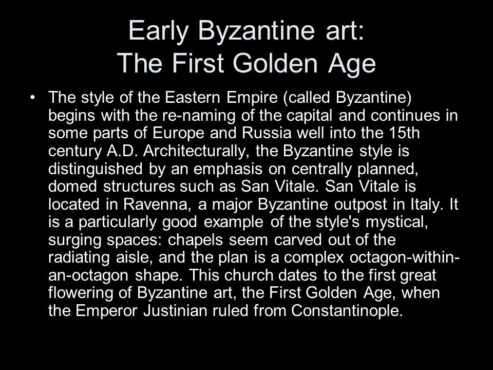 Early Byzantine art: The First Golden Age