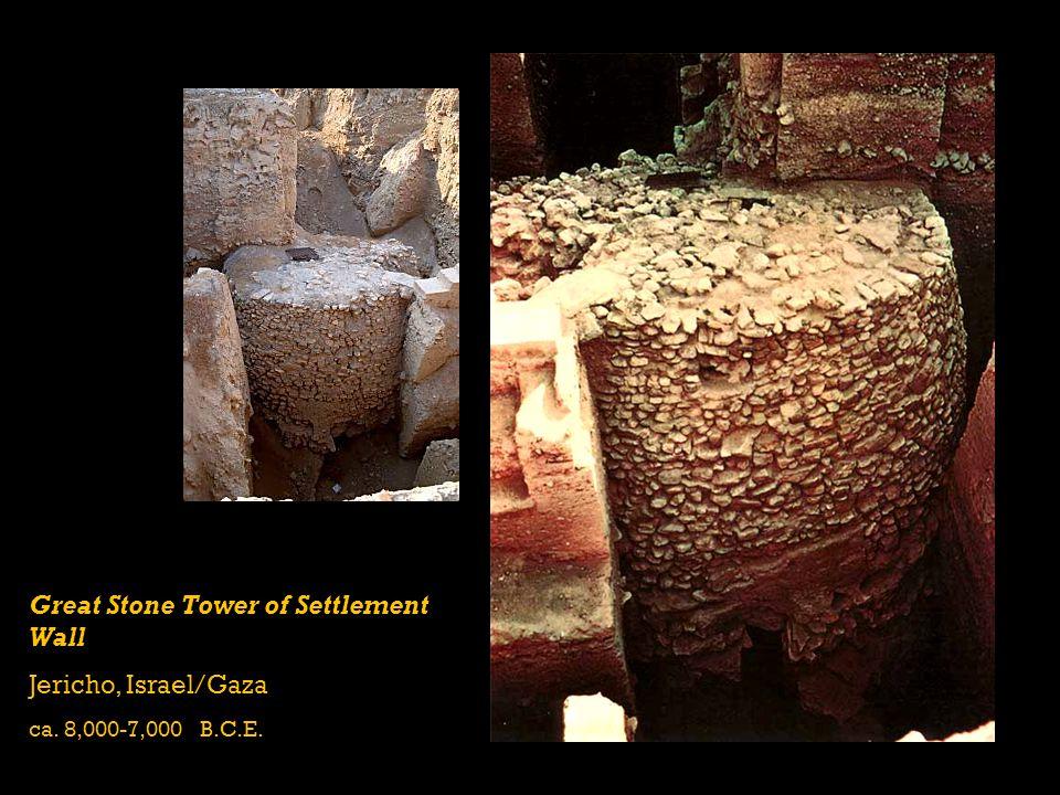 Great Stone Tower of Settlement Wall Jericho, Israel/Gaza