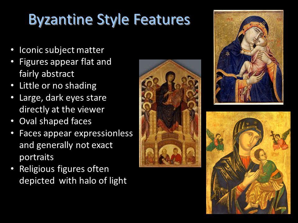 Byzantine Style Features