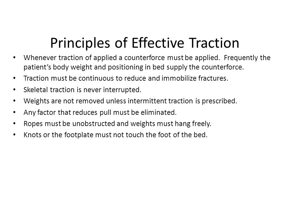 Principles of Effective Traction