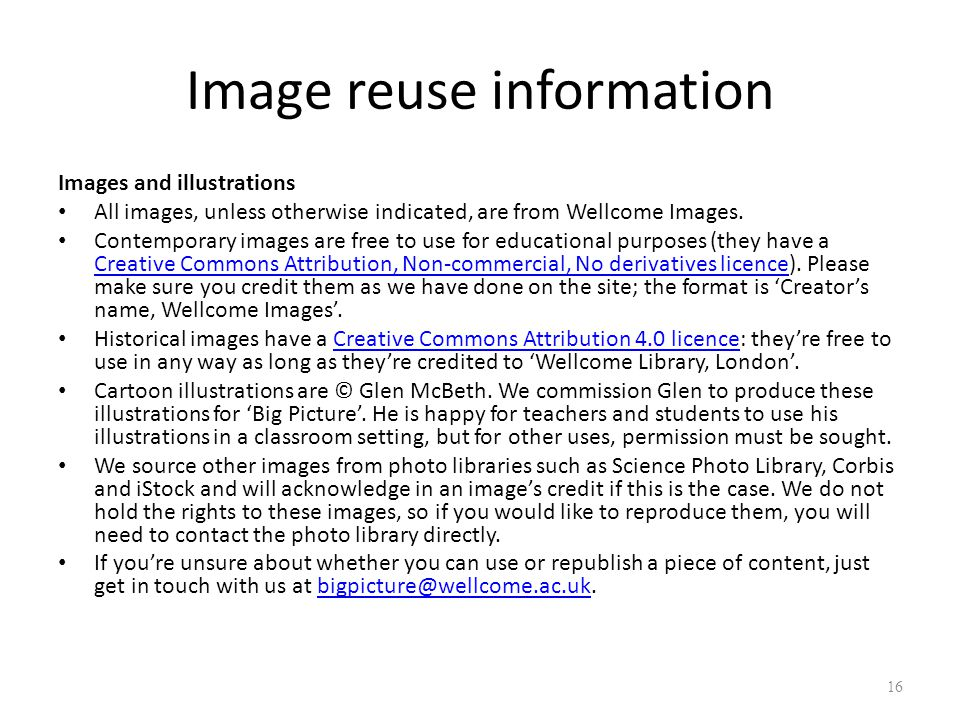 Image reuse information