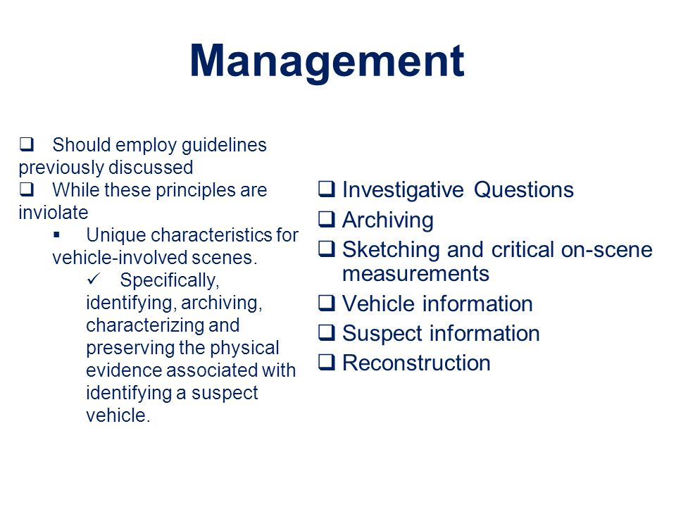 Management Investigative Questions Archiving