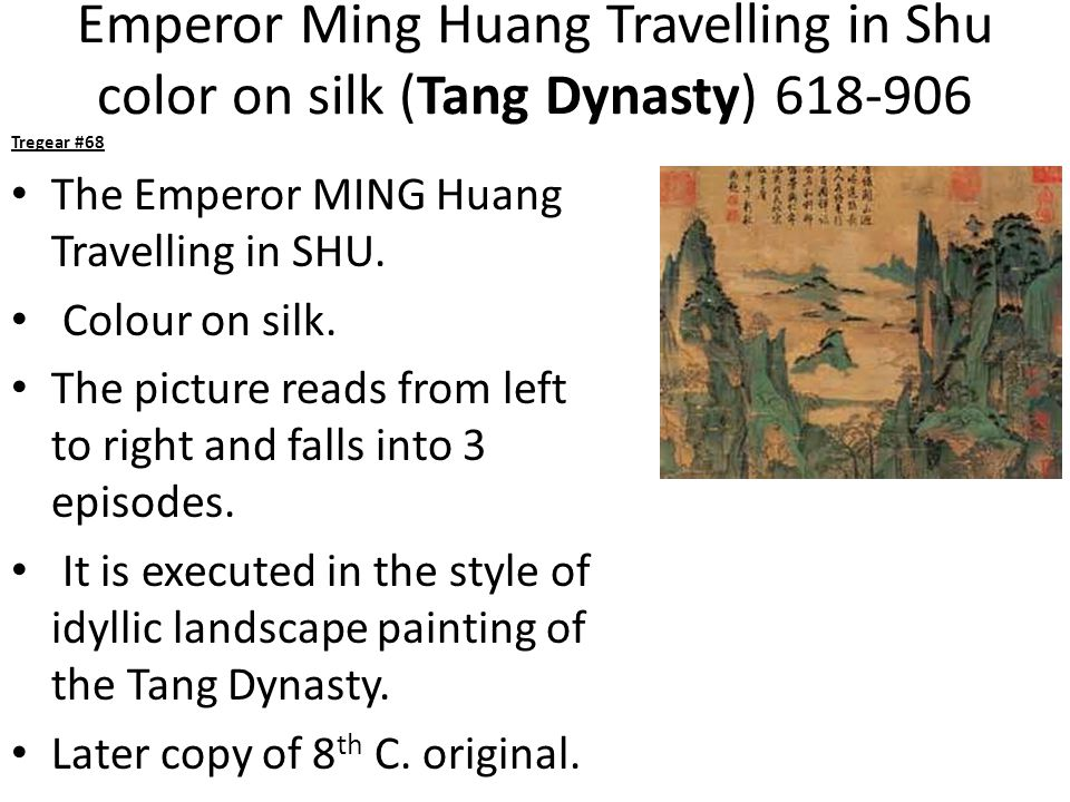 Emperor Ming Huang Travelling in Shu color on silk (Tang Dynasty) 618-906
