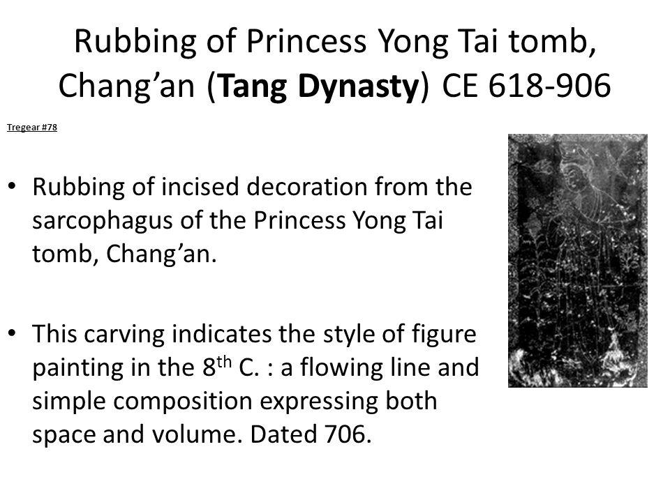 Rubbing of Princess Yong Tai tomb, Chang'an (Tang Dynasty) CE 618-906