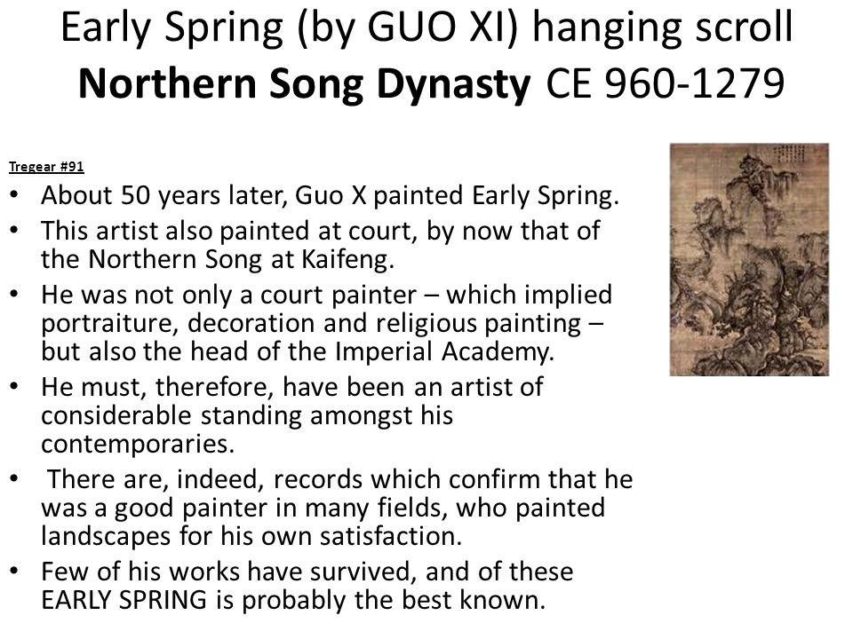 Early Spring (by GUO XI) hanging scroll Northern Song Dynasty CE 960-1279