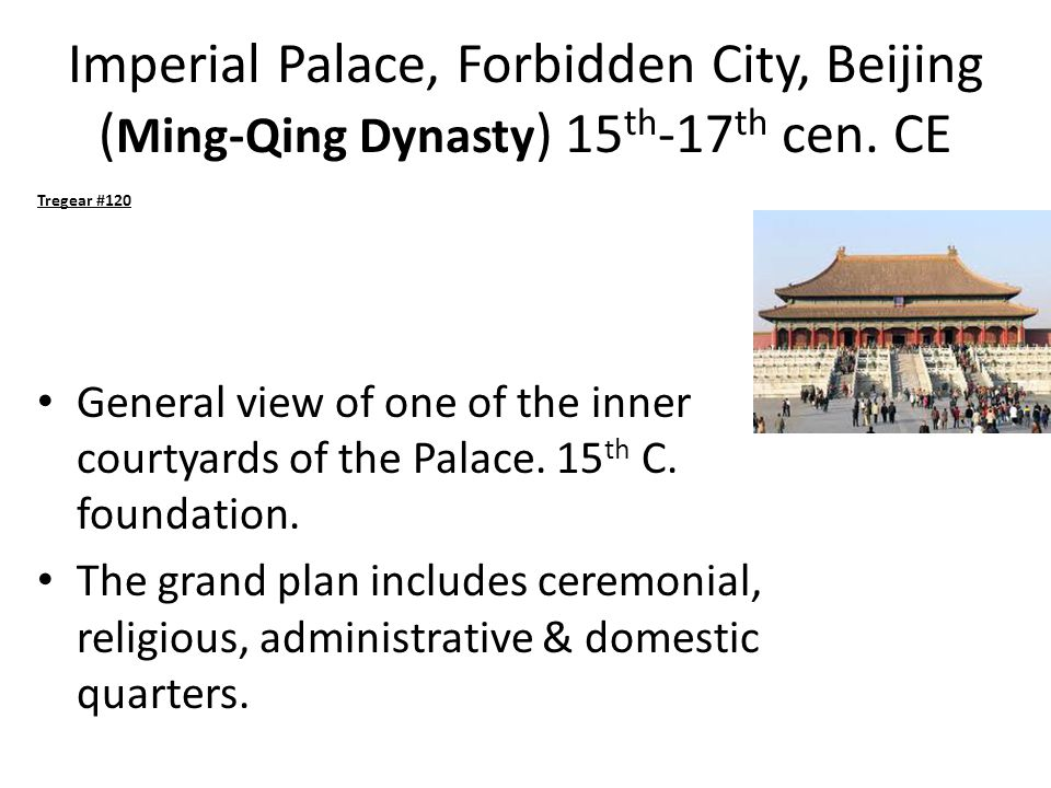 Imperial Palace, Forbidden City, Beijing (Ming-Qing Dynasty) 15th-17th cen. CE