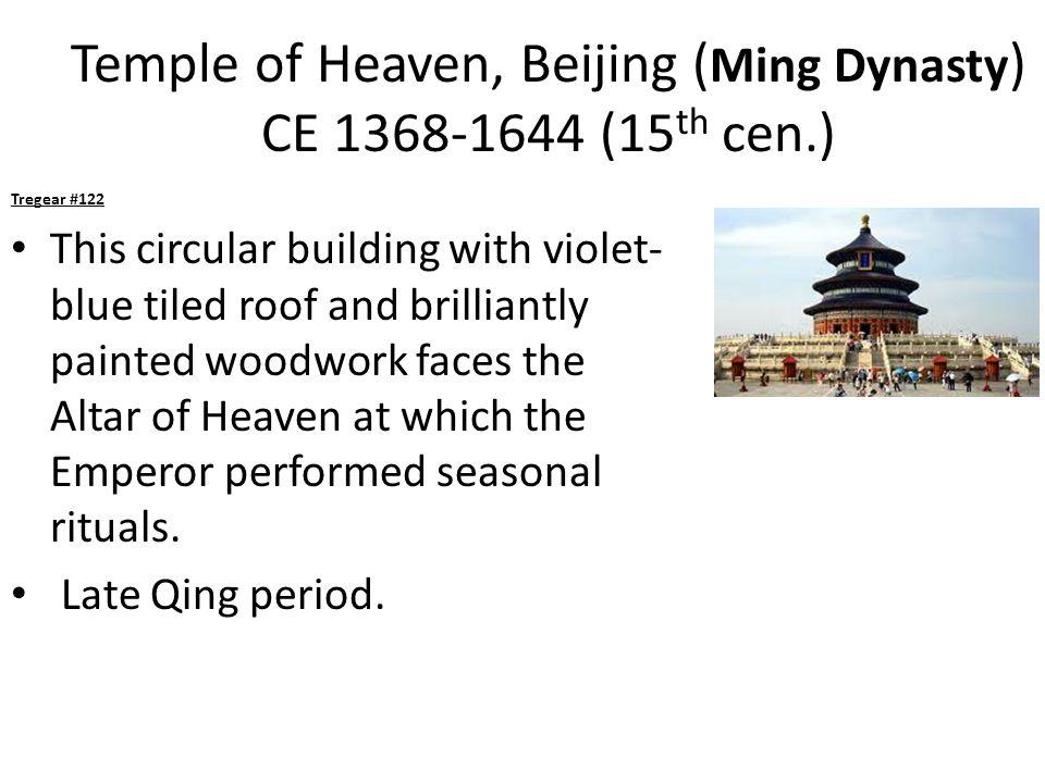 Temple of Heaven, Beijing (Ming Dynasty) CE 1368-1644 (15th cen.)