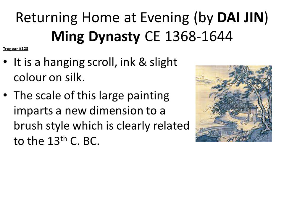 Returning Home at Evening (by DAI JIN) Ming Dynasty CE 1368-1644