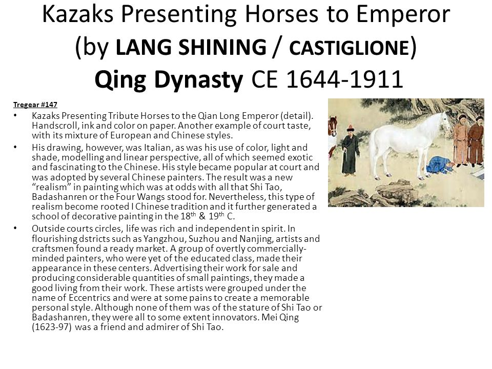 Kazaks Presenting Horses to Emperor (by LANG SHINING / CASTIGLIONE) Qing Dynasty CE 1644-1911