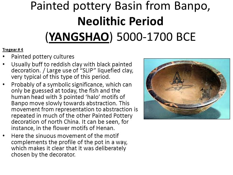 Painted pottery Basin from Banpo, Neolithic Period (YANGSHAO) 5000-1700 BCE