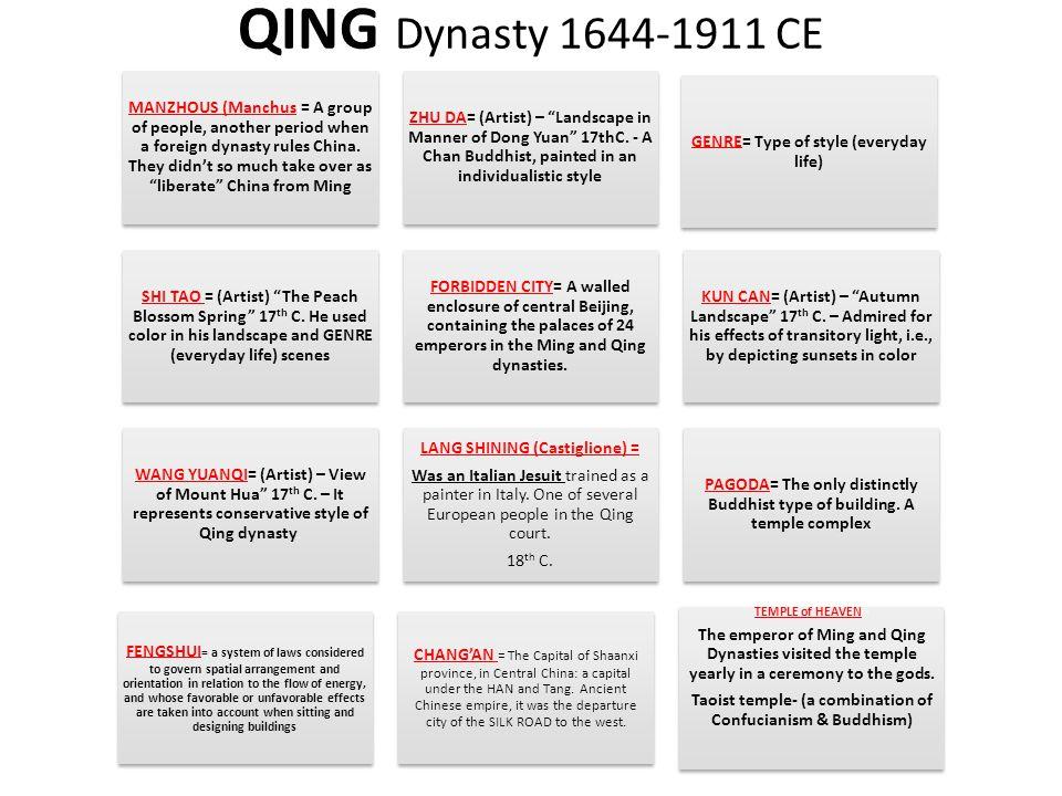 QING Dynasty 1644-1911 CE