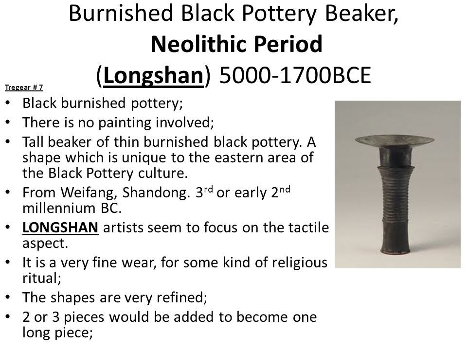 Burnished Black Pottery Beaker, Neolithic Period (Longshan) 5000-1700BCE