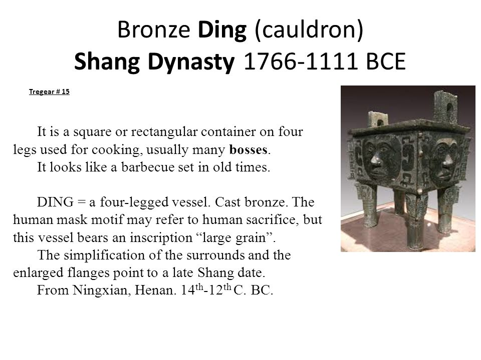 Bronze Ding (cauldron) Shang Dynasty 1766-1111 BCE