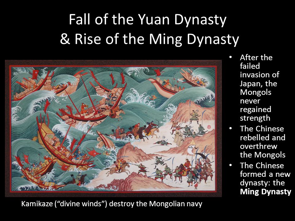 Fall of the Yuan Dynasty & Rise of the Ming Dynasty