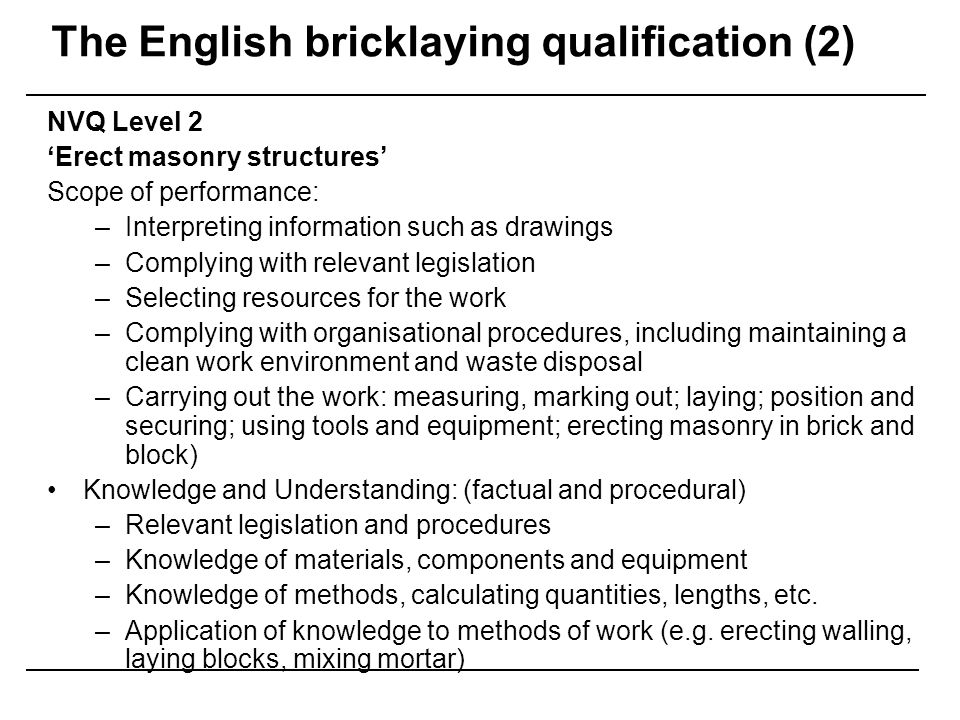 The English bricklaying qualification (2)