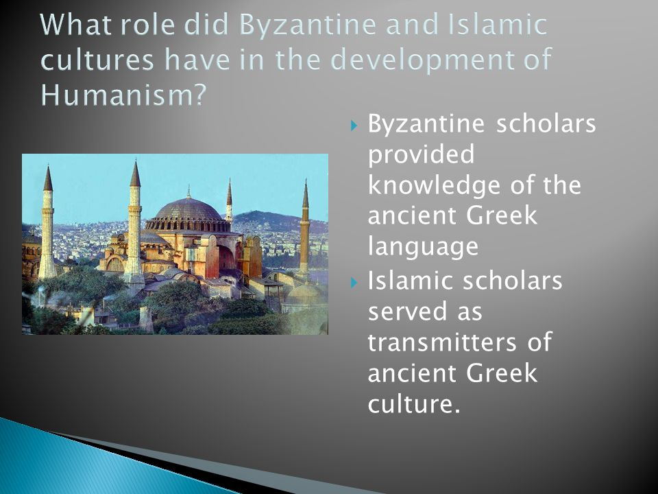 What role did Byzantine and Islamic cultures have in the development of Humanism