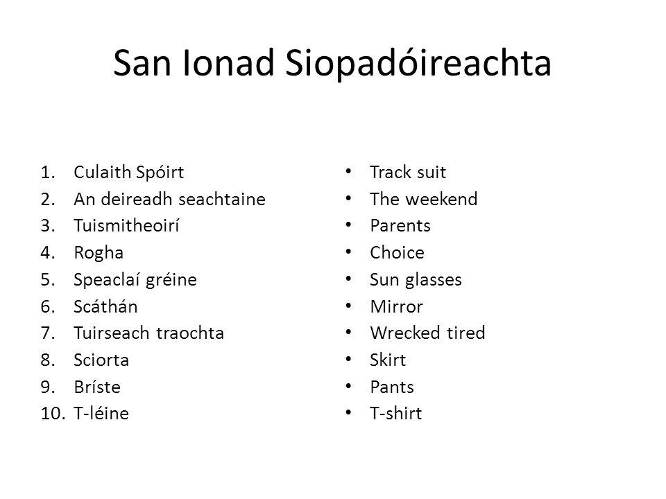 San Ionad Siopadóireachta