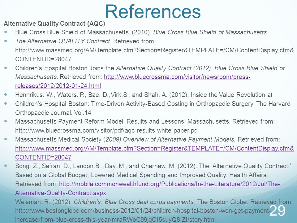 References Alternative Quality Contract (AQC)
