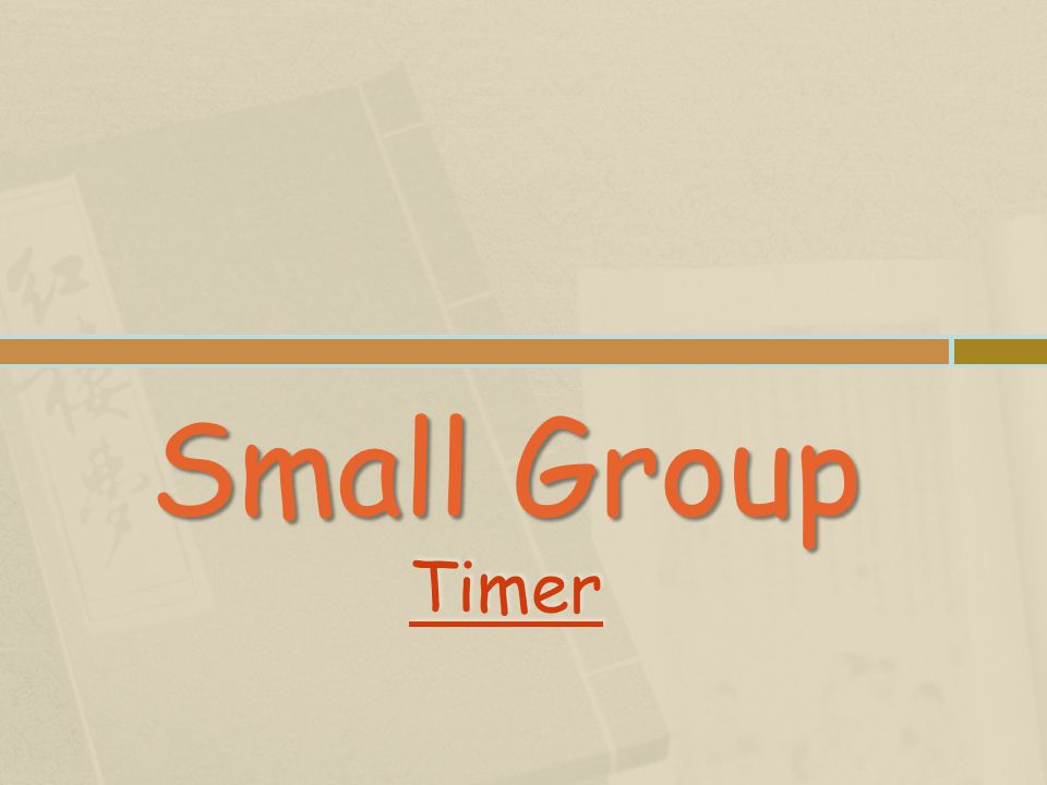 Small Group Timer