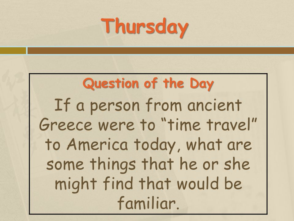 Thursday Question of the Day.