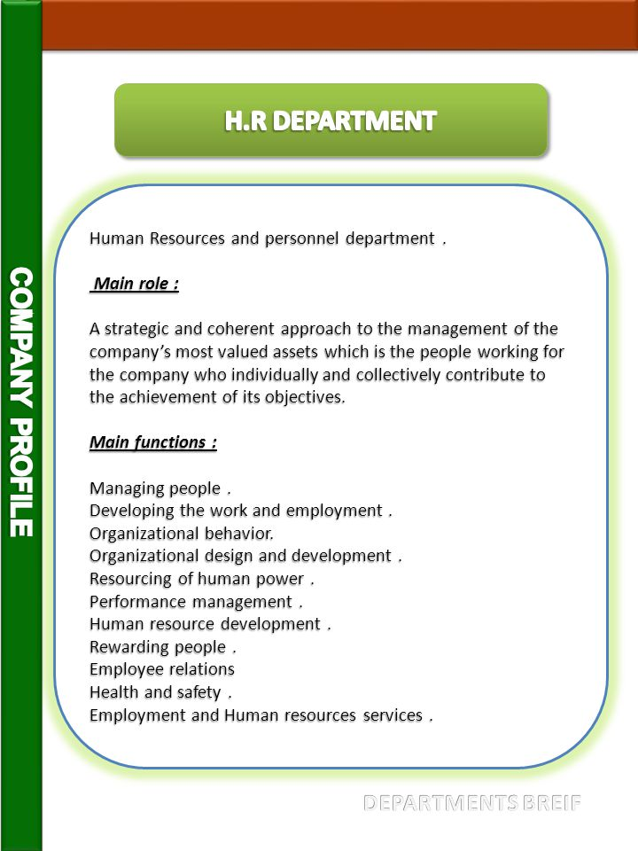 H.R DEPARTMENT COMPANY PROFILE DEPARTMENTS BREIF