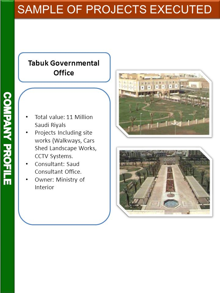 Tabuk Governmental Office