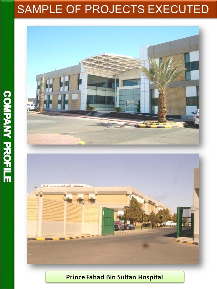Prince Fahad Bin Sultan Hospital