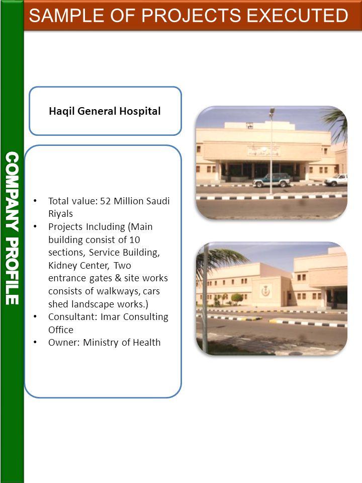 Haqil General Hospital
