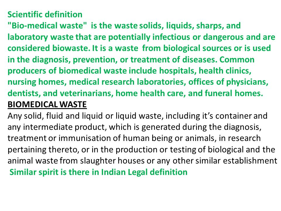 research on liquid waste management Get latest updates on waste management market research reports from leading publishers across the world be sure to check e-waste management reports as well.