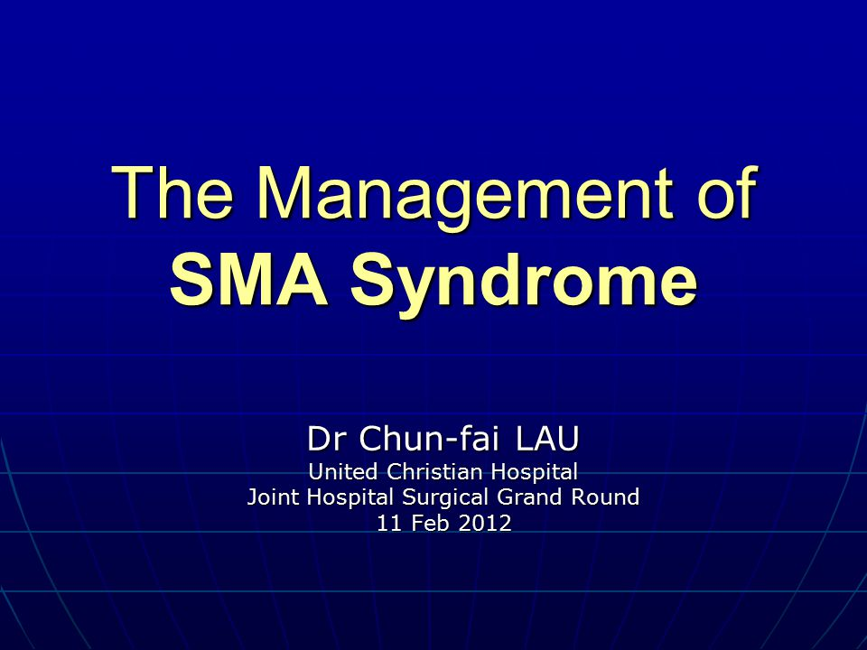 The Management of SMA Syndrome