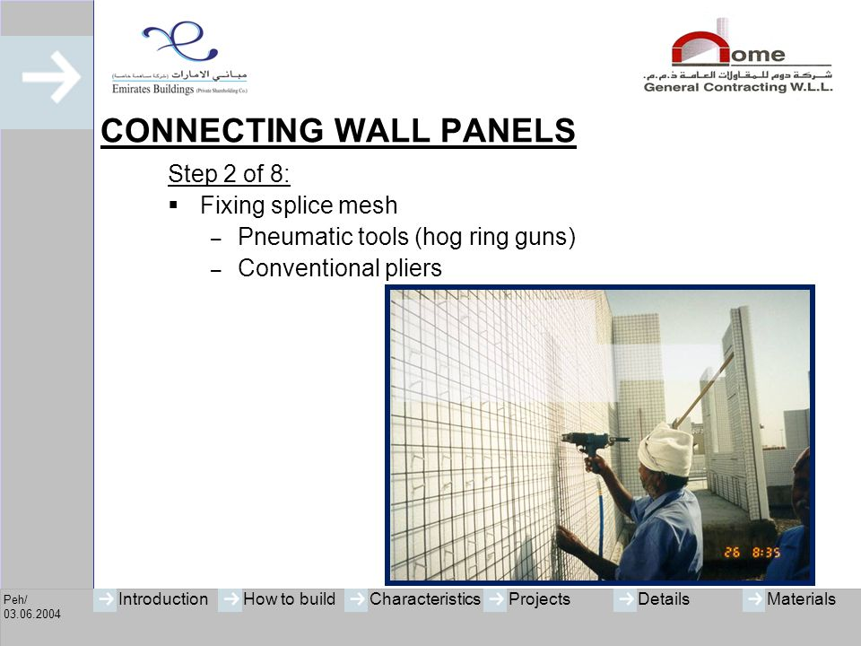 CONNECTING WALL PANELS