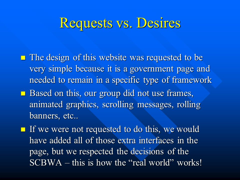 Requests vs. Desires