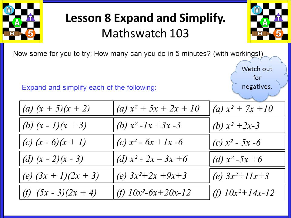 Lesson 8 Expand and Simplify. Mathswatch 103