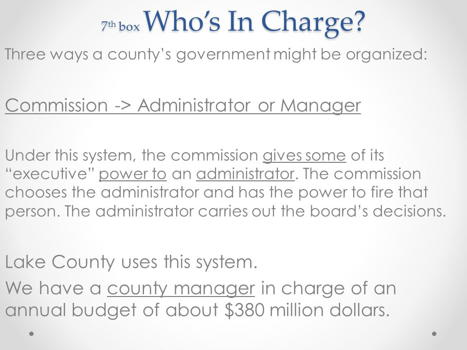 Commission -> Administrator or Manager