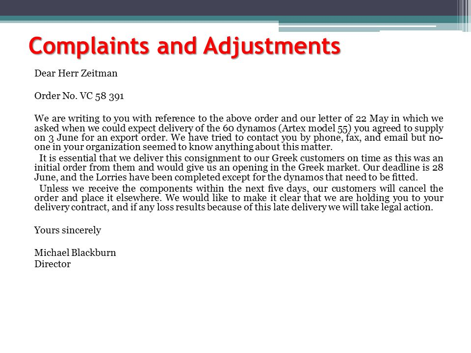 Complaints and Adjustments