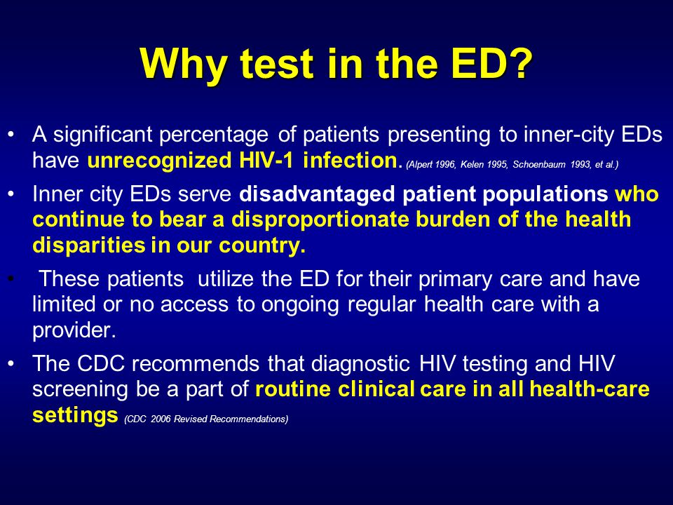 Why test in the ED