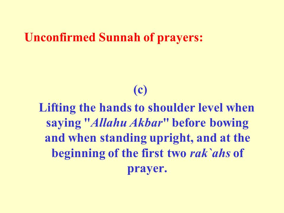 Unconfirmed Sunnah of prayers: