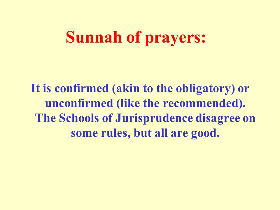 Sunnah of prayers: