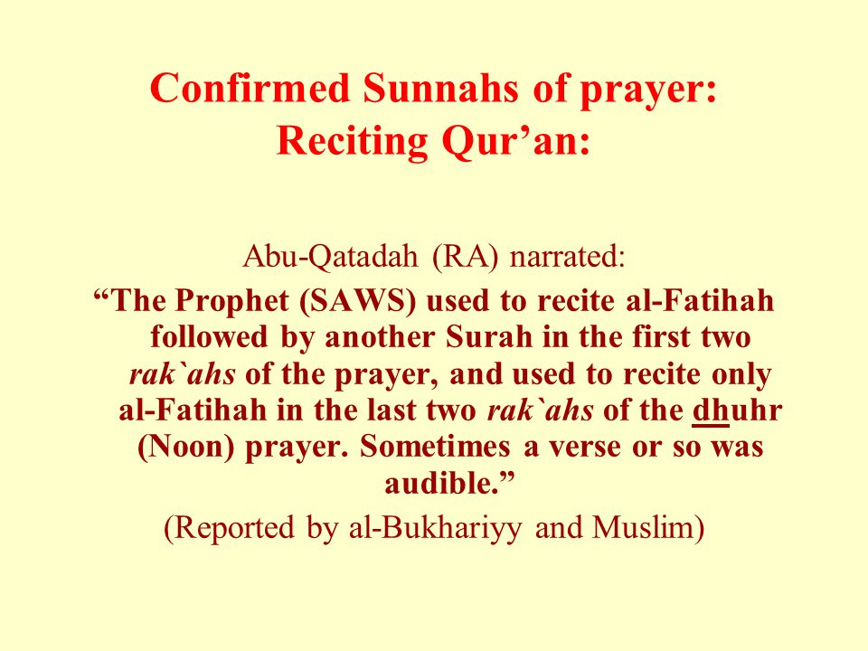 Confirmed Sunnahs of prayer: Reciting Qur'an: