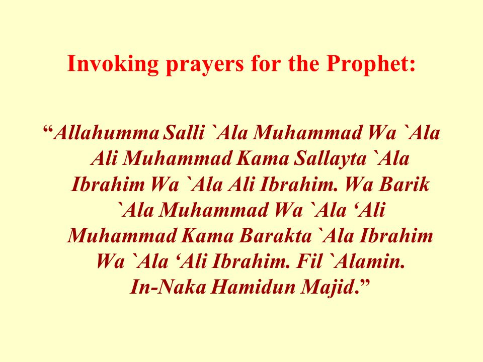 Invoking prayers for the Prophet: